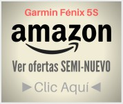 garmin-fenix-5-amazon-españa