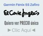 garmin-fenix-5-comprar-corte-ingles