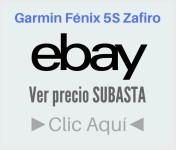 garmin-fenix-5s-comprar