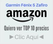 garmin-fenix-5s-precio-mas-barato